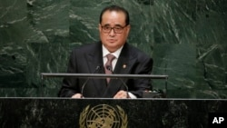 FILE - North Korean Foreign Minister Ri Su Yong, shown addressing the U.N. General Assembly in September 2014, reportedly will speak before the U.N. Human Rights Council next month.
