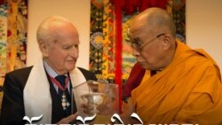 The only foreign civil servant in the Ganden Phodrang government dies