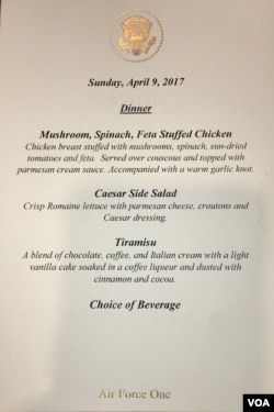 The dinner menu for a typical meal during a flight on Air Force One on April 9, 2017. (Photo: S. Herman / VOA)