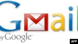 Çin Google'un Suçlamasını Reddetti