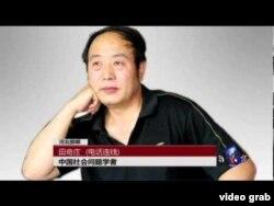 在河北邯郸的中国社会评论家田奇庄(美国之音视频截图)
