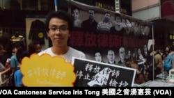 香港中文大學學生會副會長孔浩名表示,希望各界繼續關注中國被捕維權律師的狀況。