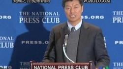 2011-11-03 美國之音視頻新聞: 西藏流亡政府總理促美國向中國施壓