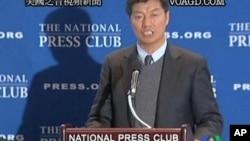西藏流亡政府的領導人洛桑森格