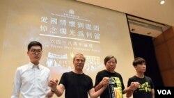 香港大學學生會六四28周年論壇 (美國之音 湯惠芸攝)