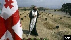 МИД Грузии: Россия готовит военную агрессию против Грузии