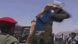 انفجار انتحاری در يمن