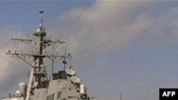 Активность сомалийских пиратов сходит на нет