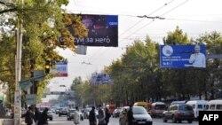 Xalqaro tashkilotlar Qirg'iziston hukumatini elatlararo muloqotni kuchaytirishga chaqirmoqda
