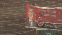 Egyptian Villagers Debate Candidates' Economic Plans