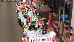 六四前夕国际人权团体评说中国人权状况