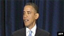 Većina nezadovoljna Kongresom – podeljena mišljenja o Obami