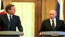Долю Сирії вирішить Москва - експерти
