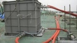 در آب های نزديک نيروگاه اتمی فوکوشيما داييچی نفت مشاهده شده است