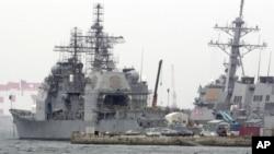 USS Chancellorsville - ракетный крейсер США типа «Тикондерога»