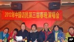 中国访民租用北京某歌厅举办第三届访民春晚