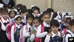 کمک 55 میلیون دلاری ملل متحد به معارف افغانستان
