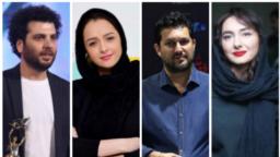 از راست هانیه توسلی، حامد بهداد، ترانه علیدوستی و سعید روستایی