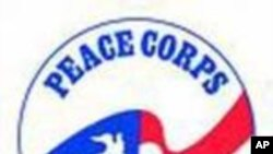 The Peace Corps Returns To Rwanda