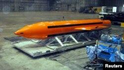 """""""GBU-43/B"""" được mệnh danh """"Mẹ của tất cả các loại bom"""" – Mother of all bombs."""