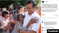Cambodian opposition leader Kem Sokha posted an old photo with a message on his Facebook page just hours after a court order was issued Sunday, November 10, 2019, allowing him to leave his house but preventing him from traveling outside Cambodia or engaging in political activity.