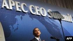 Prezident Obama Asiya-Sakit Okean sammitinə ev sahibliyi edir