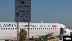 خارج شدن هواپیمای مسافربری تهران ماهشهر از باند فرودگاه تلفات جانی نداشته است.