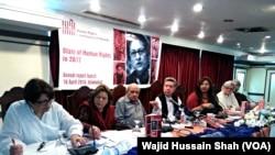 کمیشن نے حال ہی میں انسانی حقوق سے متعلق رپورٹ جاری کی تھی۔