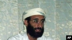 This SITE Intelligence Group handout photo obtained 10 Nov 2009 shows Anwar al-Awlaki