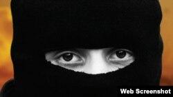 Basis data 2,2 juta tersangka teroris dibocorkan ke internet. (Foto: ilustrasi)