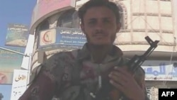 Jemenski borac