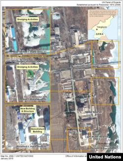 유엔 안보리 대북제재위원회가 12일 공개한 연례보고서에 올해 1월 촬영된 영변 핵시설의 위성사진이 첨부돼 있다.
