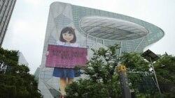 서울시청 외벽 '전자시민 게시판' 달려