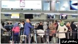 تصویری از سالن پرواز های خارجی فرودگاه امام خمینی تهران.