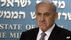 2일 이스라엘 예루살렘에서 베냐민 네타냐후 이스라엘 총리가 기자회견을 열고 조기 총선을 요구할 것이라고 밝히고 있다.
