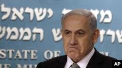 រូបថតឯកសារ៖ នាយករដ្ឋមន្ត្រីអ៊ីស្រាអែល Benjamin Netanyahu ក្នុងសន្និសីទសារព័ត៌មានមួយក្នុងទីក្រុង Jerusalem កាលពីថ្ងៃទី២ ខែធ្នូ ឆ្នាំ២០១៤។