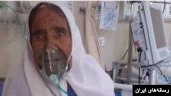 خانم سلطنت اکبری که در بیمارستان «خوانساری» در شهر اراک بستری بود