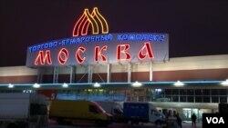 """華商集中名叫""""莫斯科""""的大市場。 (2019年1月)白樺提供"""