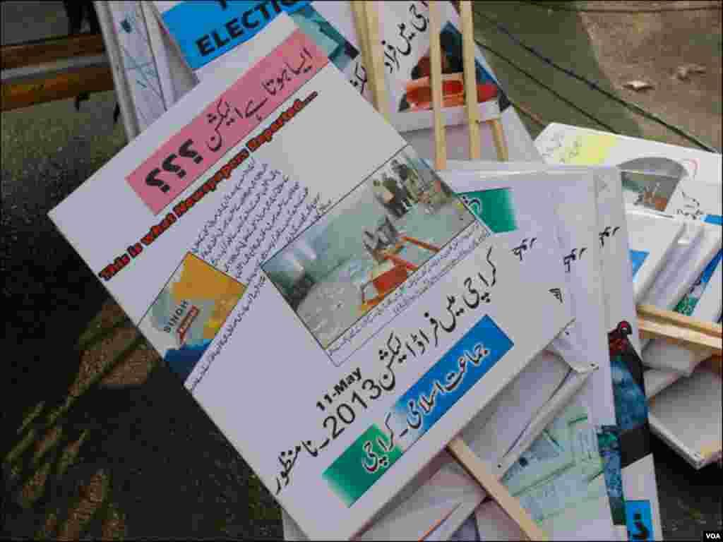 جماعت اسلامی کے پلے کارڈ جن میں کراچی میں ہونے والے الیکشن کو نامنظور قرار دیا گیا