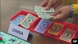 中美之间的利益博弈犹如一盘游戏