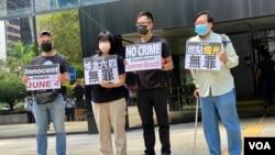 香港支聯會4名成員在區域法院外,聲援首次因參與六四燭光集會被判監的4名年輕社運人士黃之鋒、岑敖暉、袁嘉蔚及梁凱晴 (美國之音湯惠芸)