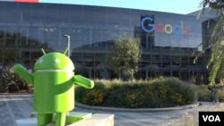 Google complex