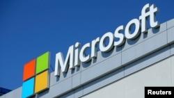 Microsoft considera que la decisión del departamento de Justicia es una victoria para la privacidad y la libertad de expresión.