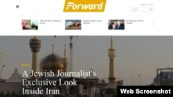 نخستین گزارش خبرنگار یهودی نشریه فوروارد از ایران