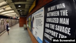 جہاد کے خلاف نیویارک کے ایک میٹرو سٹیشن میں لگائے گئے اشتہارات
