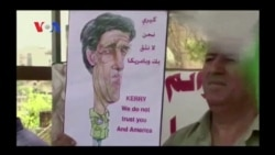 Mideast Peace Push: What Now? (VOA On Assignment Jan. 17, 2014)
