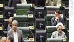 مجلس شورای اسلامی رأی به محدود کردن مناسبات ايران با بريتانيا داد