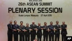 27일 말레이시아 쿠알라룸푸르에서 제 26회 아세안 정상회의가 개막했다.