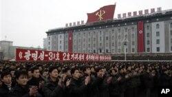 지난해 12월 평양 김일성 광장에서 열린 '광명성3호' 발사 성공 기념 행사.