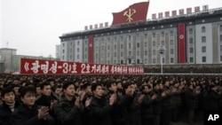 지난 14일 평양성 김일성 광장에서 열린 '광명성3호' 2호기 발사 성공 기념 행사.